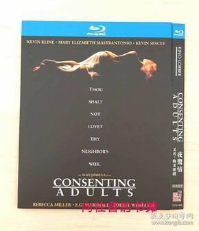 夜惊情(1992)美国 剧情/悬疑/惊悚/犯罪 25GB蓝光高清