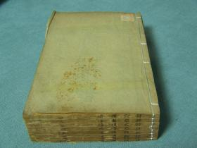 《御案诗经备旨》8册全 线装古籍 1880年 光绪六年出版 尺寸23.8*15.5cm 扫叶山房版