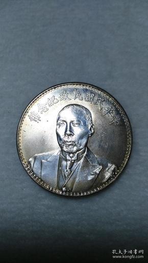 民國段祺瑞像 執政紀念幣 篆書 和平版 銀元