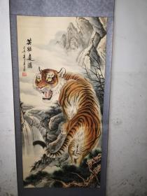 霍凤来先生画 英踞远瞩  上山虎