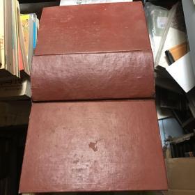 汉语成语大词典.(精装1592页)一版一印