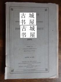 稀缺版《 伦敦动物学会 2 》彩色与黑白插图,1892年出版