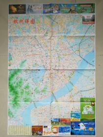 杭州详图  杭州八区图
