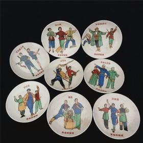 珍品文革时期经典样板戏(8件套)古董收藏怀旧老瓷器摆件