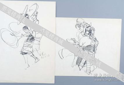 """著名畫家、""""徐悲鴻美術獎""""得主 陳玉先 約1992年素寫""""少數 民族少女""""兩幅  HXTX103552"""