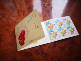 快乐购物,买满就送    十二生肖成套邮票  可选其一