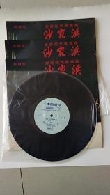 革命现代样板戏交响音乐 沙家浜 黑胶唱片 3张共6面