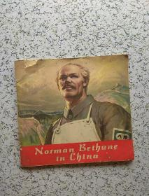 NORMAN  BETHUNE IN CHINA(白求恩在中国)英文版