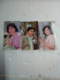 年历卡1982年3张