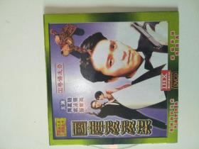 国产凌凌柒 国粤语发音DVD