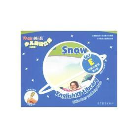 体验英语少儿阅读文库(点读版) Set E 戏剧与童话(第3级)(适合8-10岁
