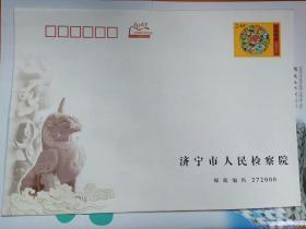 2013年中国邮政贺年有奖信济宁市人民检察院