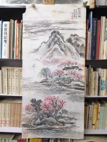 海派书画家张大卫山水画《桃花源图》