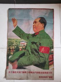 文革刺绣-3幅   无产阶级革命的胜利