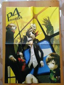 P4.Persona4(女神异闻录4)海报或宣传画1张