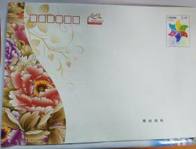 2012年中国邮政贺年有奖信封面值2.40元25张