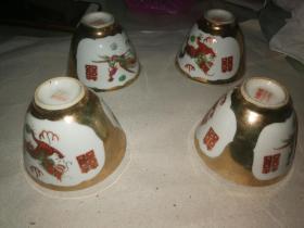 创汇时期龙凤茶杯四个