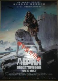 电影海报 阿尔法:狼伴归途2018/9/7狼来了 104.5/75cm