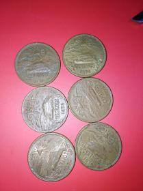 1974年墨西哥硬币20分(共6个铜币合售),品相如图