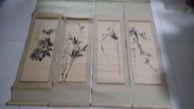 梅,兰,竹,菊四扇屏(闵智亭,刘志刚绘画)