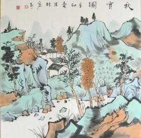 ◆◆林容生国画◆◆随作品有出版画集、拍卖证书、专用信封一并赠送!!