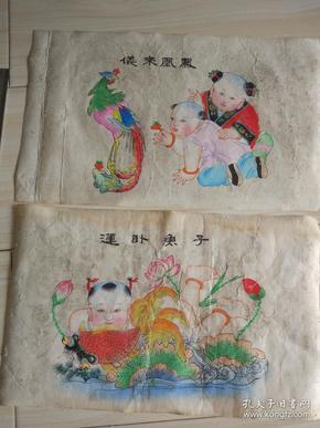 80年代杨柳青年画社精印年画郎章 受潮 18.5x30
