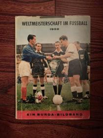 1958世界杯足球画册 德国原版世界杯画册 world cup赛后特刊 包邮
