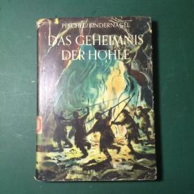 洞穴的故事(儿童故事)德文原版