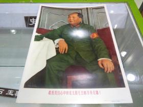68年毛主席板画