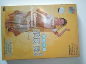 神秘纤微印度舞碟片DVD