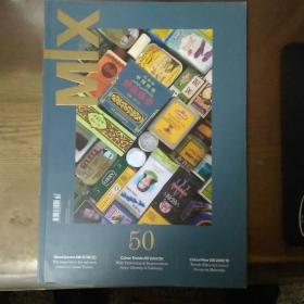 mix magazine  英国原版 色彩趋势设计杂志  2019年总50