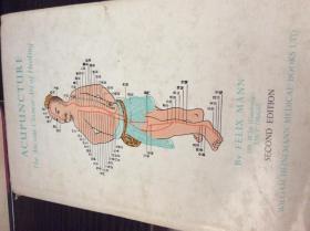 作者签名 acupuncture :the ancient chinese art of healing
