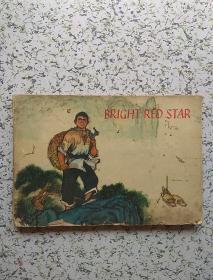 BRIGHT RED STAR《闪闪的红星》英文版