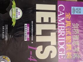 剑桥雅思考试全真试题套装套装1-4册 附光盘