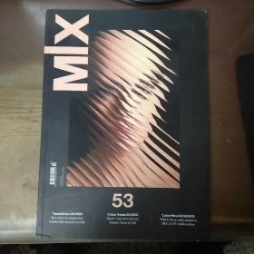 mix magazine  英国原版 色彩趋势设计杂志  2018年总53