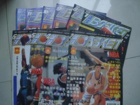 篮球 1996年第1至12期共10本合售[全年欠第1和3期},均内无海报.
