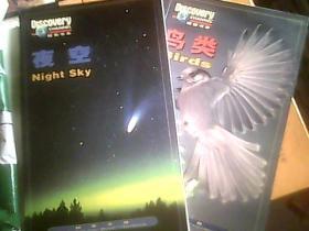 【探索书系】夜空、天气、鸟类、岩石与矿物(全4册合售)