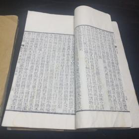 文史通义。大开本(光绪三年)四册八卷全。