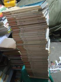 卫斯理科幻小说系列: 卫斯理科幻小说系列(1-73缺16.17.38.44.)【69本合售】有两本无书衣 1999年一版一印