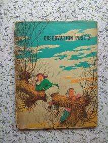 OBSERVATION  POST3(三号了望哨)