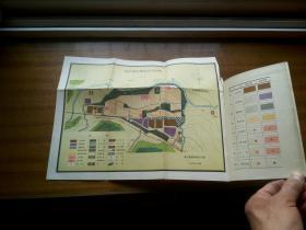城市规划知识小丛书全套11册:1976年【城市园林绿地规划】【城市规划参考图例】【城市道路规划】等11册合订,部分册带插图照片等,中国建筑工业出版社