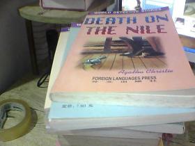 尼罗河上的惨案:英文