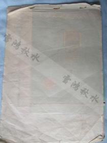 潍坊工艺美术研究所设计图——色彩绚丽——感受传统文化的魅力——设计绘画、手绘画作,非印刷——上世纪七十年代后期