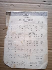 中国唱片 歌曲