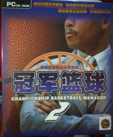 冠军篮球 2【光盘未开封】