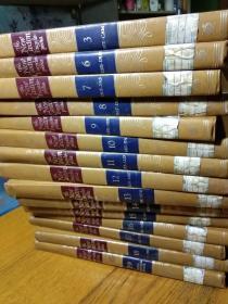 thenewcaxtonencyclopedia 新卡克斯顿百科全书(1-20册  缺1  ,2  ,4 ,5,20)十五本合售 见图