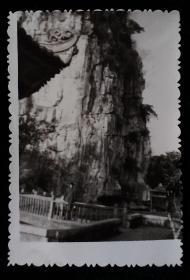 山景写意照片相片一枚六十年代末作品