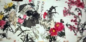 著名大写意画家郑永标先生三尺整纸精品四条屏一套!