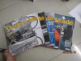 户外OUTSIDE2011年07.08期、2012年03.07.09.10.11期  7本合售   实物图  品如图  货号67-1
