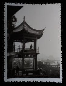 亭角风光照片相片一枚六十年代末作品